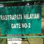 Gate No 2